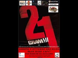 21_grammi_blue_rose