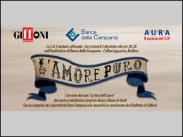 invito_lamore_puro