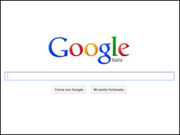 homepage-google